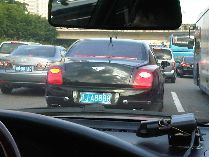 Bentley Continental J A888 - 2